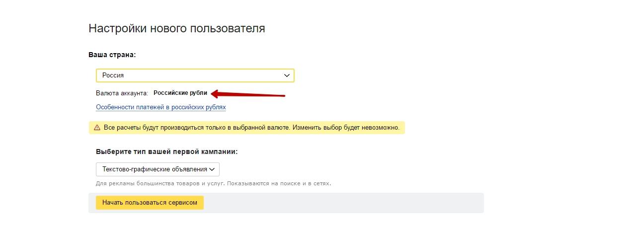рекламировать сервер 1.6