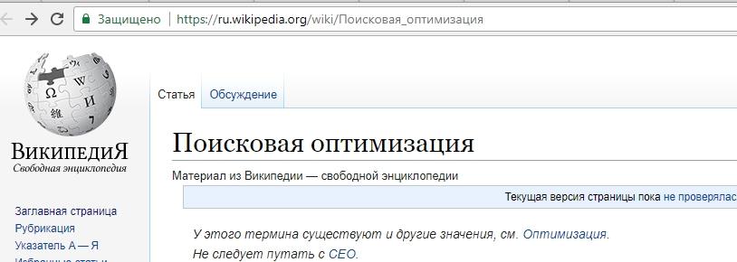 Человекопонятный URL. Стоит ли тратить на него время